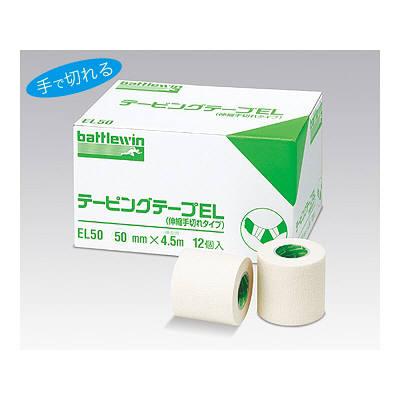 ニチバン バトルウィンテーピングテープEL(伸縮手切れタイプ) 50mm×4.5m(伸長時) EL50 1箱(12巻入) (取寄品)