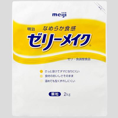 明治 ゼリーメイク 2kg 2671302 1箱(4袋入) (取寄品)