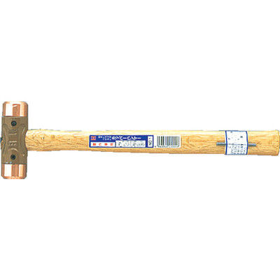 オーエッチ工業(OH工業) カッパーハンマー#1/2 CO-05 1本 123-4129 (直送品)