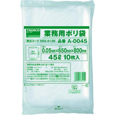 トラスコ中山(TRUSCO) 業務用ポリ袋 厚み0.05X45L 10枚入 A-0045 1袋(10枚) 002-4139 (直送品)