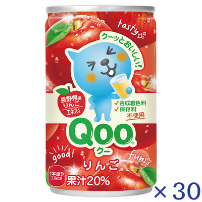 QOO りんご 160g 30缶