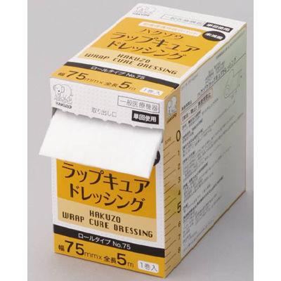 ハクゾウラップキュアドレッシングNo.75 ハクゾウメディカル (取寄品)