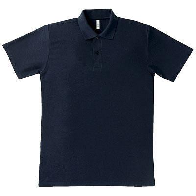 MAXIMUM(マキシマム) 事務服 小さいサイズ ポロシャツ ネイビー SS MS3108A