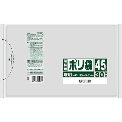 業務用ポリ袋透明厚口45L 1P(30枚