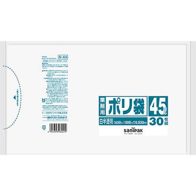業務用ポリ袋 白半透明 厚口45L30枚
