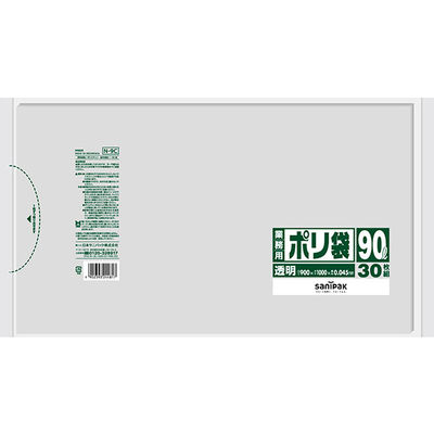業務用ポリ袋透明厚口90L 1P(30枚