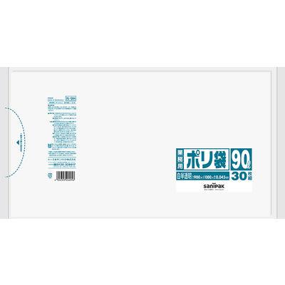日本サニパック 業務用ポリ袋 白半透明 厚口 90L N-9H 1パック(30枚入)