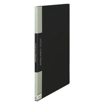 キングジム クリアーファイルカラーベース(タテ入れ) A3タテ 20ポケット 黒 152Cクロ 1冊