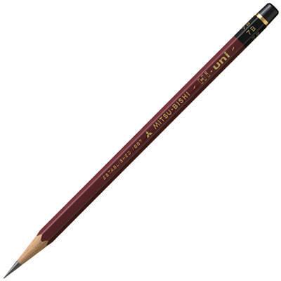 三菱鉛筆(uni) ハイユニ 7B HU7B 1箱(6ダース入:12本×6) (取寄品)