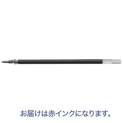 プラチナ万年筆 アスクルキャップ式ゲルインクボールペン用替芯 赤 #GSP-60 #2 2P 1袋(2本入)
