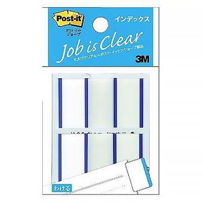 スリーエム ポスト・イット(R) ジョーブ インデックス小 ブルー 682-1-B 1セット(100枚×3パック入)