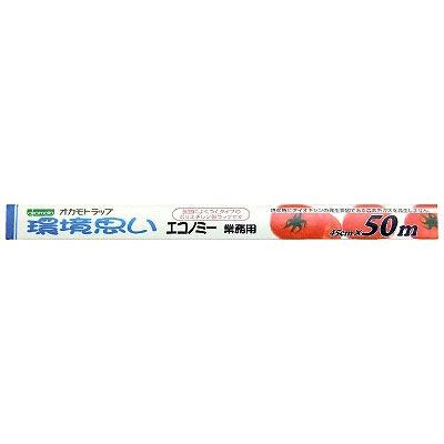 ポリエチレンラップ 45cm×50m