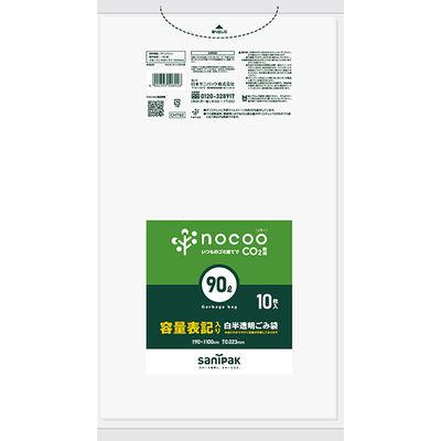 白半透明 ゴミ収集袋 90L 10枚