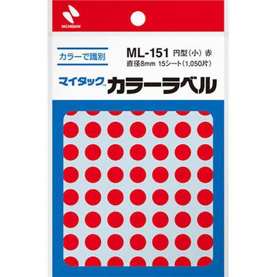 ニチバン マイタック(R)ラベル カラー丸シール 赤 8mm ML-1511 1袋(1050片入)