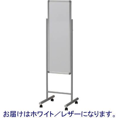 コマイ 案内板(ホワイトボード/レザー掲示板)900×300mm IB-31SLWI (直送品)