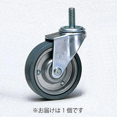 エレクター スーパーエレクターキャスター ねじ込み式  R75 φ75 (直送品)