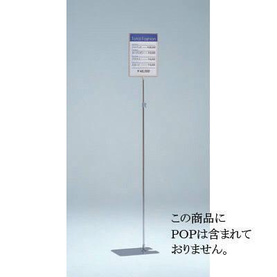 河淳 フロアスタンド B4A FE008 (直送品)