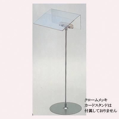 河淳 ファッションスタンド5A×5 FE083×5 (直送品)