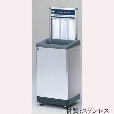 河淳 カサ袋スタンド501S AA004 (直送品)