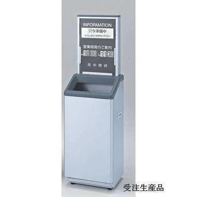 河淳 カサ袋スタンド382TP 時間・無休 AA886 (直送品)
