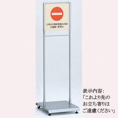 河淳 パブリックスタンドF42C AA741 (直送品)