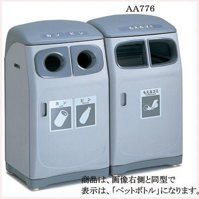 河淳 スカイボックス110-FF(ペットボトル) AA776 (直送品)