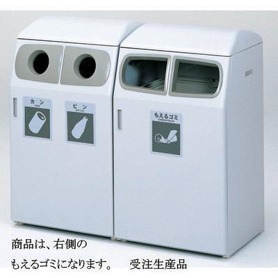 河淳 サニーボックス120-AA(もえるゴミ) AA594 (直送品)