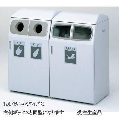 河淳 サニーボックス120-BB(もえないゴミ) AA660 (直送品)