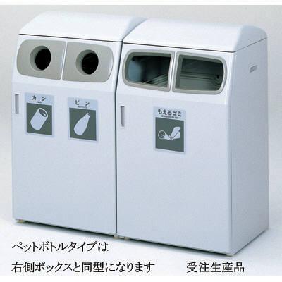 河淳 サニーボックス120-FF(ペットボトル) AA661 (直送品)