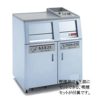 河淳 分別トラッシュボックスM12V 喫煙 AA968 (直送品)