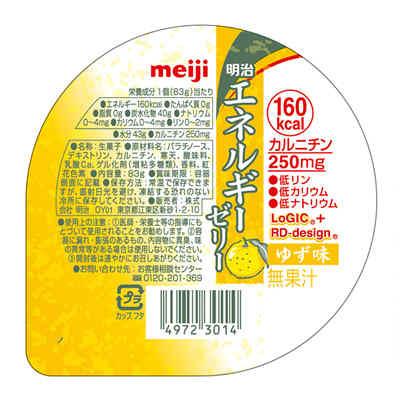 明治エネルギーゼリー ゆず味 1箱(24個入) 2671315 (取寄品)