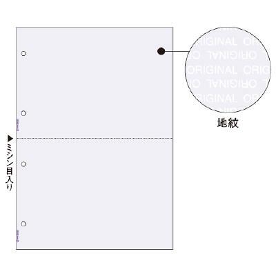ヒサゴ A4コピー判別2面4穴 BP2102 1冊(100枚入) (取寄品)