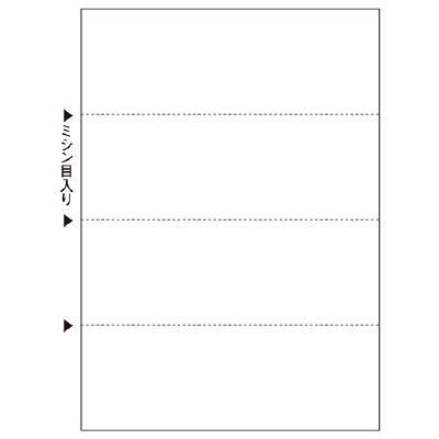 ヒサゴ A4白紙ヨコ4面 BP2106 1冊(100枚入) (取寄品)