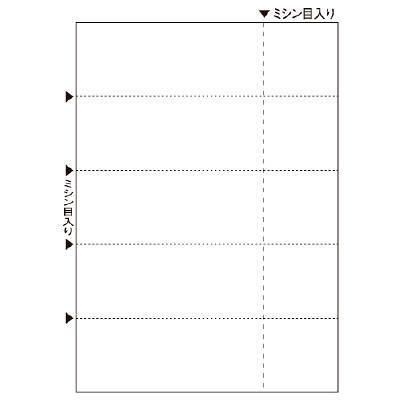 ヒサゴ A4白紙5面チケット BP2107 1冊(100枚入) (取寄品)