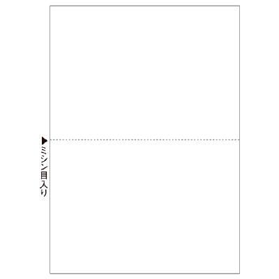 ヒサゴ A4白紙2面 BPE2002 1箱(2500枚入) (取寄品)