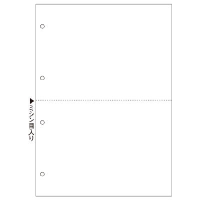 ヒサゴ A4白紙2面4穴 BPE2003 1箱(2500枚入) (取寄品)