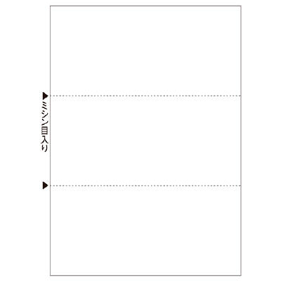 ヒサゴ A4白紙3面 BPE2004 1箱(2500枚入) (取寄品)