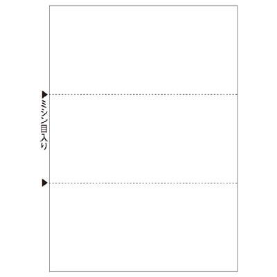 ヒサゴ A4白紙3面 FSC2004Z 1箱(1200枚入) (取寄品)