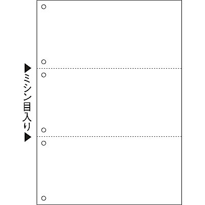 ヒサゴ マルチプリンタ帳票 A4白紙3面6穴 FSC2005Z 1箱(1200枚入)×2箱