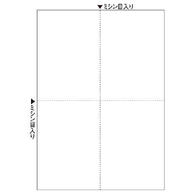 ヒサゴ A4白紙4面 FSC2006W 1箱(2400枚入) (取寄品)