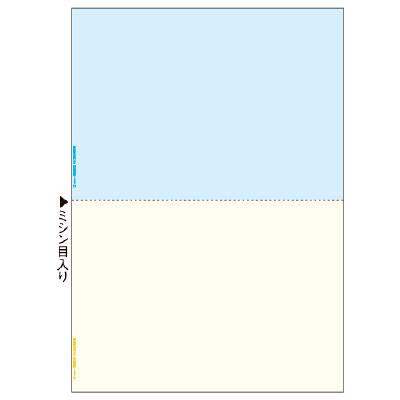 ヒサゴ A4カラー2面 FSC2010 1冊(100枚入) (取寄品)
