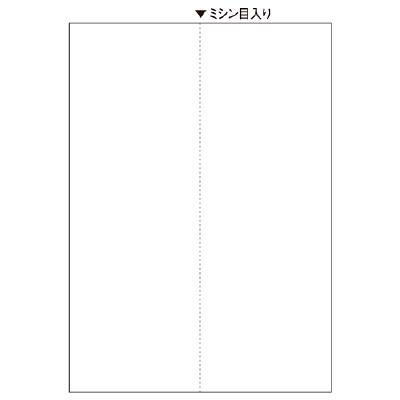 ヒサゴ A4白紙タテ2面 FSC2073 1冊(100枚入) (取寄品)