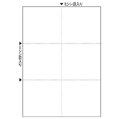 ヒサゴ A4白紙6面 FSC2078 1冊(100枚入) (取寄品)