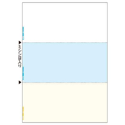 ヒサゴ A4カラー3面 FSC2079 1冊(100枚入) (取寄品)