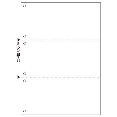 ヒサゴ A4白紙3面6穴 BPE2005 1箱(2500枚入) (取寄品)
