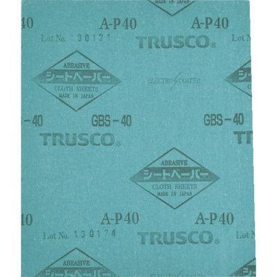 トラスコ中山(TRUSCO) シートペーパー #320 GBS-320 1セット(50枚) 132-1196 (直送品)