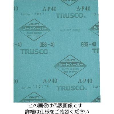 トラスコ中山(TRUSCO) シートペーパー #1000 GBS-1000 1セット(50枚) 157-6496 (直送品)