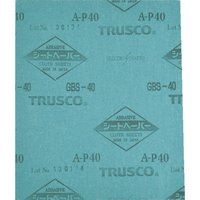 トラスコ中山(TRUSCO) シートペーパー #1200 GBS-1200 1セット(50枚) 157-6500 (直送品)