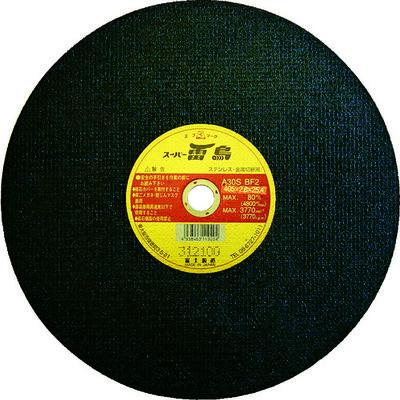 富士製砥 切断砥石スーパー雷鳥405X2.8X25.4 R405 1セット(10枚) 393-6562 (直送品)