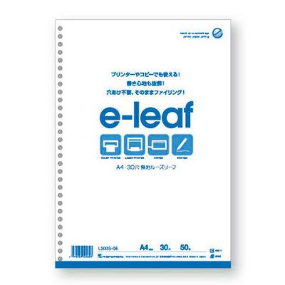 マルマン ルーズリーフ e-leaf A4 無地 L300S-06 1250枚